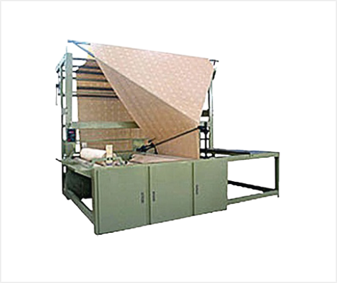 Textile Machinery, Fabric Inspection Machines